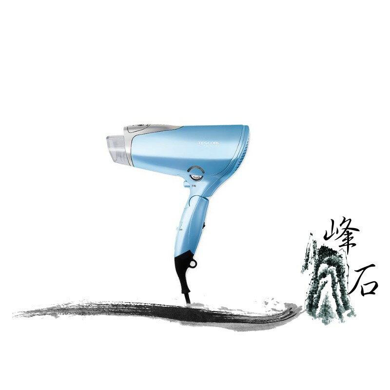 樂天限時優惠!TESCOM膠原蛋白吹風機 TCD4000TW 藍