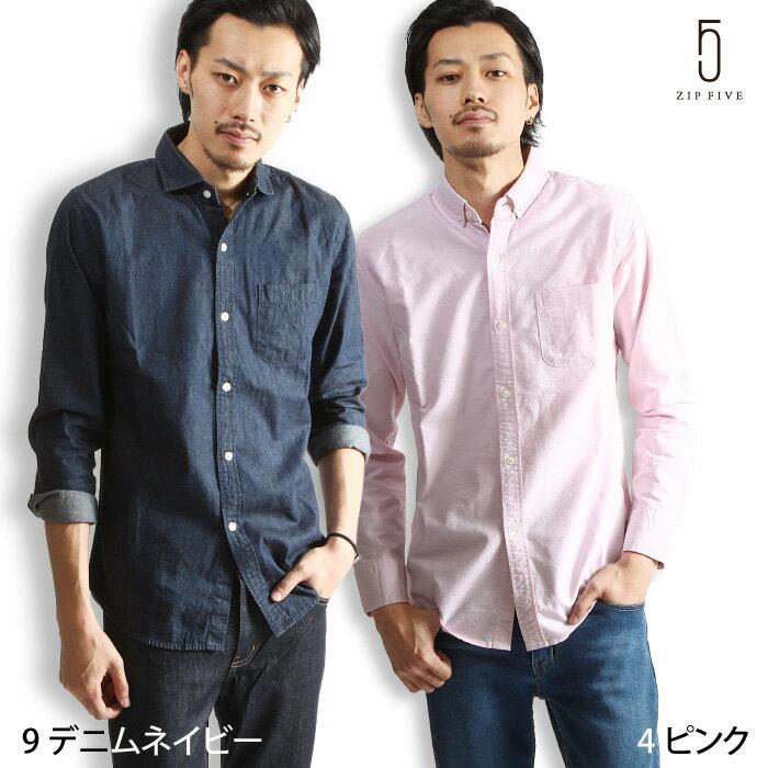 牛津襯衫 長袖 釦領 寬角領 日本男裝 超商取貨 zip-tw【br3032】