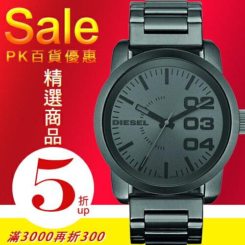 Diesel 國際品牌街頭玩酷潮流 腕錶DZ1558 貨 另類