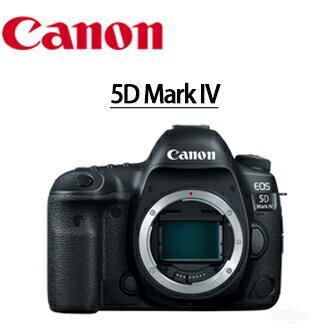 Canon EOS 5D4 單機身 全片幅
