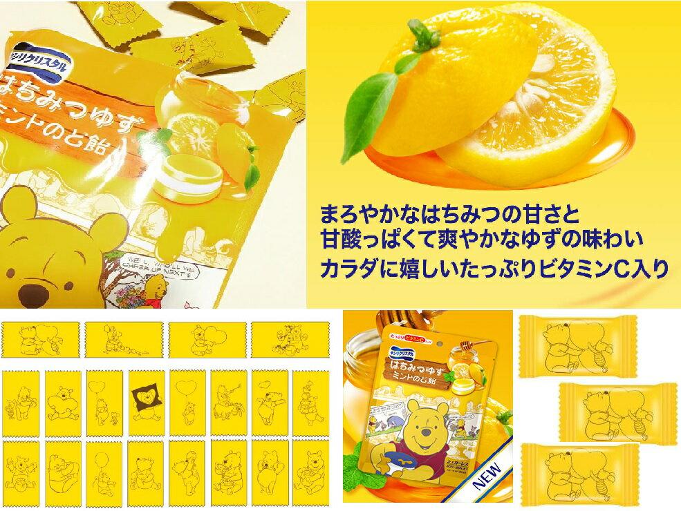 有樂町進口食品 日本小熊維尼限定版 三星低卡薄荷喉糖 蜂蜜柚子口味4547894702598 1