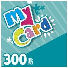 【少東商會】智冠科技、點數卡  MyCard  300點(使用優惠卷.樂天點數請式先詢問)