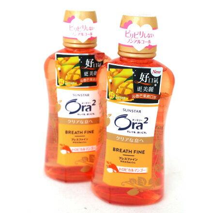 [敵富朗超市]Ora2淨澈氣息漱口水-沁香芒果 - 限時優惠好康折扣
