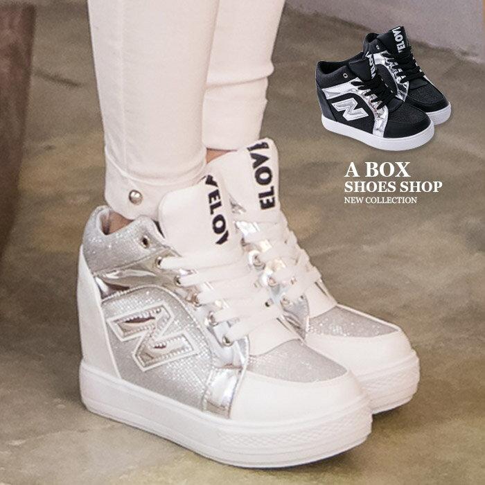 格子舖*【KTWC-6】韓版基本款百搭 閃耀N字金蔥皮革 厚底內增高7CM高筒休閒鞋 帆布鞋 2色 0