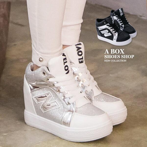 格子舖*【KTWC-6】韓版基本款百搭 閃耀N字金蔥皮革 厚底內增高7CM高筒休閒鞋 帆布鞋 2色