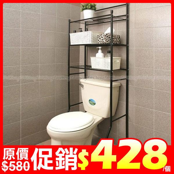 日本MAKINOU 馬桶架|日系烤漆三層馬桶置物架-台灣製|傢俱 衛浴架 浴室架