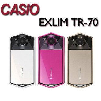 【★現金優惠價★清潔好禮組】CASIO EX-TR70 TR70 數位相機 自拍神器 美肌 功能【中文平輸】