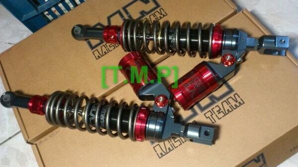 T.M.P M-N GTS 300 i MAXSYM 400 阻尼可調掛瓶後避震器 Xciting 250 300 400 RV 倒瓶
