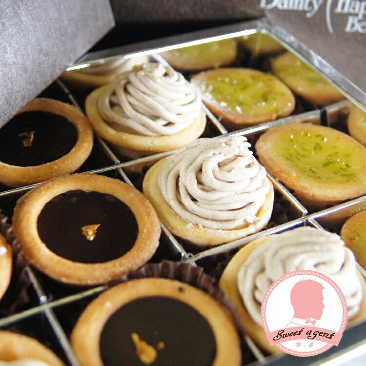 [ 高級迷小塔組合 12入 ] 4公分免運【甜點特務】巧克力塔 + 檸檬塔 +夏威夷果塔 + 栗子塔 3
