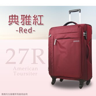 《熊熊先生》新秀麗 27R 極輕量SURF  美國旅行者 American Tourister - 行李箱|旅行箱 29吋可加大 TSA鎖(送好禮)