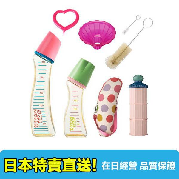 【海洋傳奇】Betta PPSU 奶瓶發行紀念組 7點 【日本直送免運】 - 限時優惠好康折扣