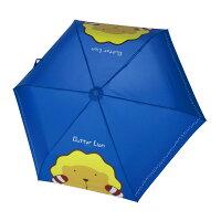 下雨天推薦雨靴/雨傘/雨衣推薦【iumbrella】大頭奶油獅三折手開傘-藍