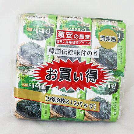 [敵富朗超市]JAEWON激安殿堂竹鹽海苔12入 - 限時優惠好康折扣