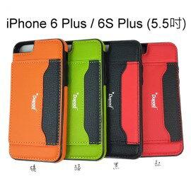 【Dapad】插卡背蓋 iPhone 6 Plus / 6S Plus (5.5吋)