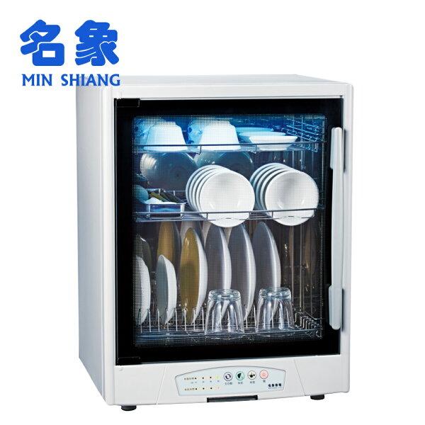 【名象】紫外線白鐵三層烘碗機TT928/TT-928