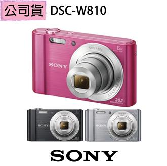 贈【SanDisk 64G 雙電超值組】【SONY】W810 全景拍攝數位相機(公司貨)