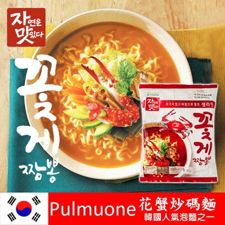 韓國 Pulmuone 花蟹炒碼麵 (四包入) 花蟹麵 螃蟹麵 花蟹海鮮湯麵 進口泡麵【N101329】