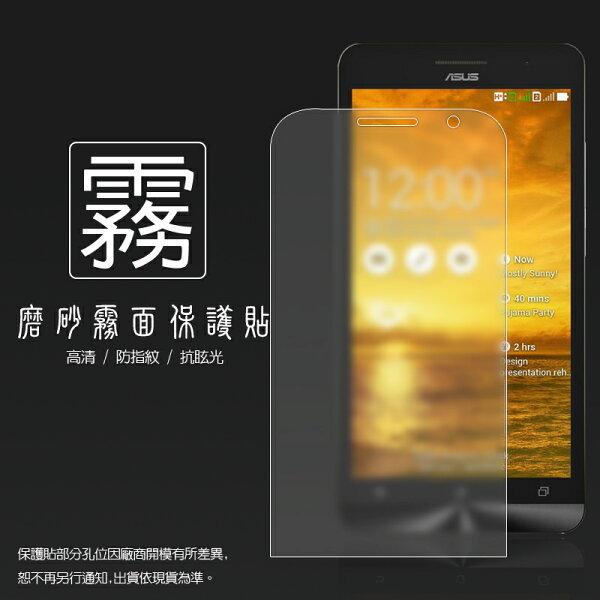 霧面螢幕保護貼 ASUS ZenFone6 A600CG T00G/A601CG Z002 保護貼