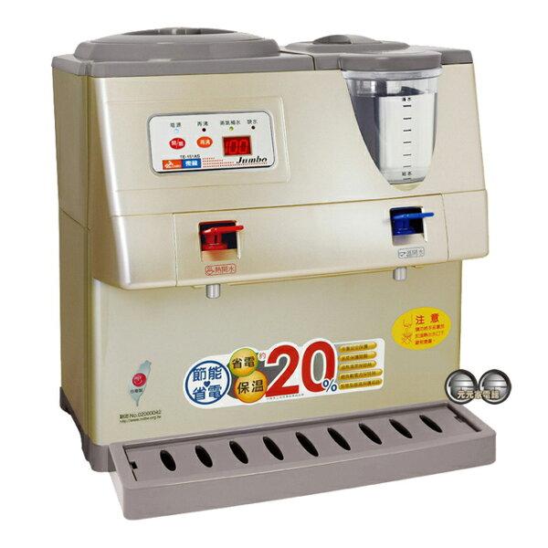 【東龍】蒸汽式溫度顯示溫熱開飲機 TE-151AS 溫熱膽不鏽鋼