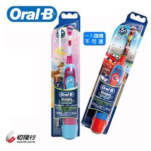 ★綠G能★德國百靈Oral-B 電池式兒童電動牙刷DB4510K預購