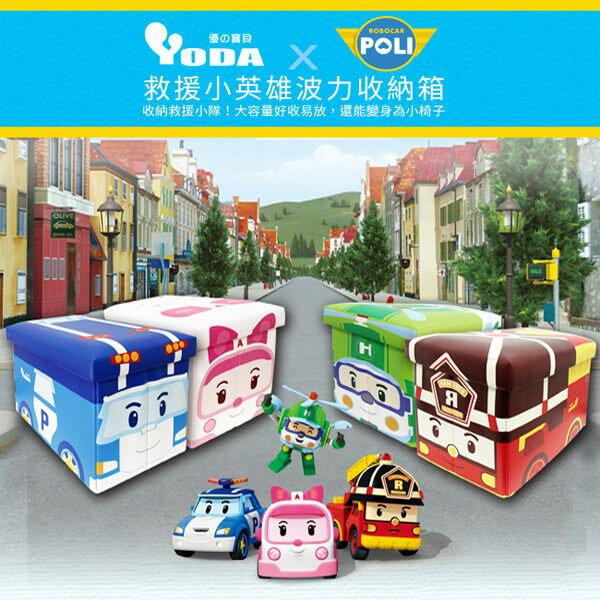 【姍伶】YoDa救援小英雄波力收納箱 - POLI波力-藍/ HELLY赫利-綠 / ROY羅伊-紅 / AMBER安寶-粉