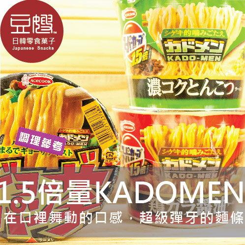 【豆嫂】日本泡麵 KADO-MEN SUPER CUP 1.5倍碗(豚骨/ 煎餃/雞汁醬油)