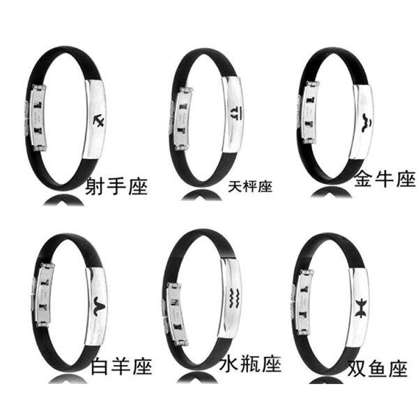 Mao 韓版十二星座手環情侶手鏈矽膠皮鏈時尚鈦鋼首飾品