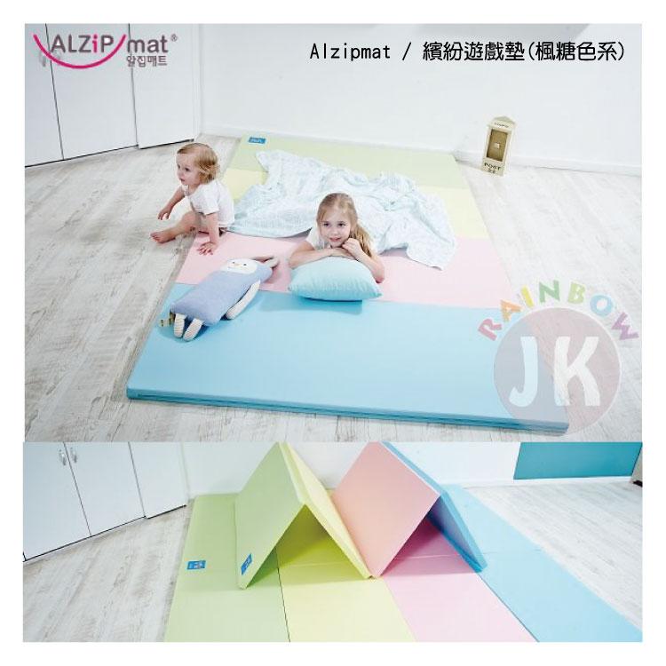 【大成婦嬰】韓國 Alzipmat 繽紛遊戲墊系列-8款可選 (G) 200x140x4cm  台灣總代理 公司貨 6