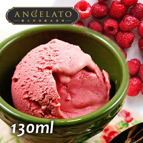 ~台北濱江~AngeLato義大利 冰淇淋覆盆子莓果雪酪口味130ml 杯