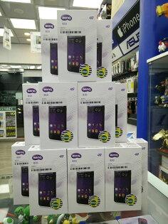 【鐵樂瘋3C 】(展翔)  ●BenQ B50 4G LTE 全頻5吋雙卡雙待智慧型手機 極簡白 2G RAM /16G ROM (全新聯強保固一年)