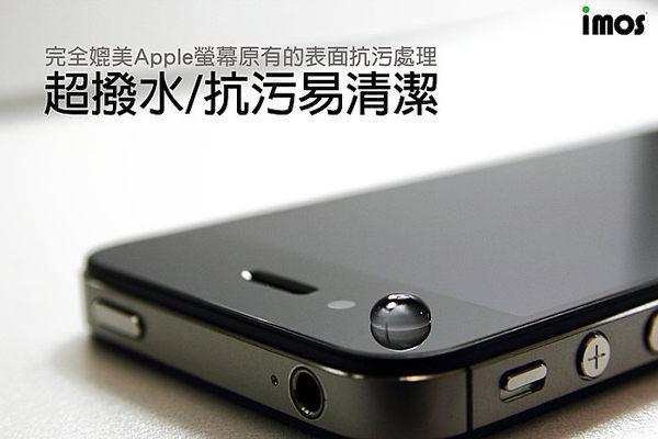 IMOS 疏水疏油 螢幕保護貼 HTC Desire 600C dual附鏡頭(雷射切割裁切+imos Logo)【馬尼行動通訊】