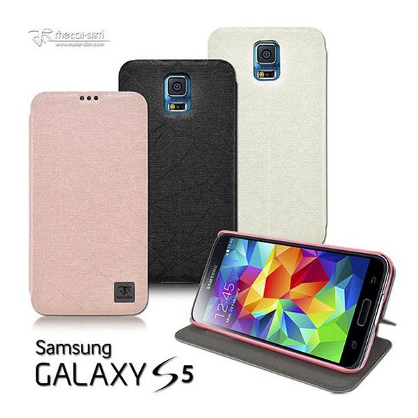 Metal-Slim Samsung Galaxy S5 站立皮套 Samsung S5保護皮套【馬尼行動通訊】