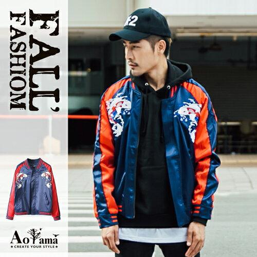 飛行外套 橫須賀 精緻鯉魚刺繡  飛行夾克外套【K001】MA-1 青山AOYAMA