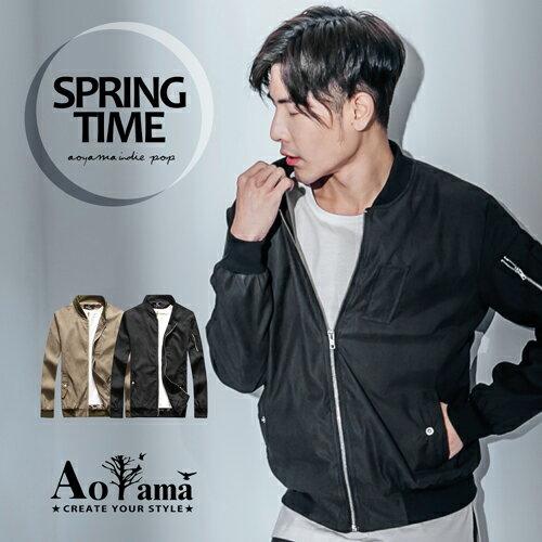 飛行夾克 春季百搭素面薄款MA-1飛行外套【X50201】 青山AOYAMA