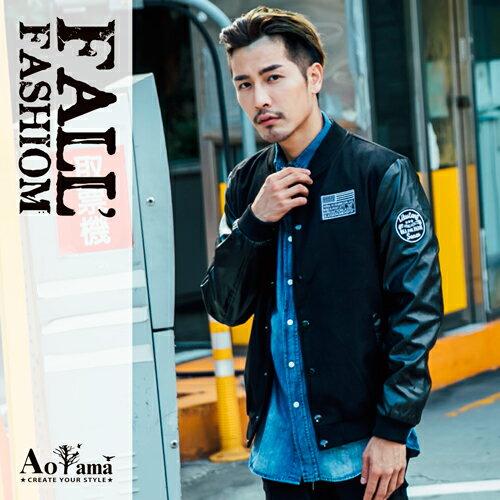 棒球外套 帥氣潮男 毛料皮袖徽章設計棒球外套【X50226】青山AOYAMA