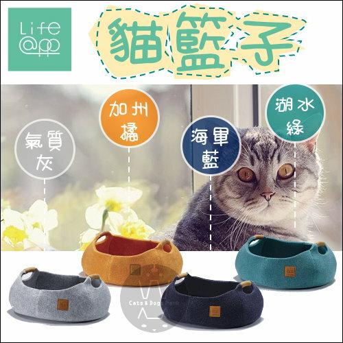 +貓狗樂園+ Lifeapp|BASKET BOWL。貓籃子|$990 0