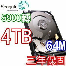 Seagate 希捷 4TB/4T【ST4000DM000】3年保 3.5吋 SATA3 內接硬碟