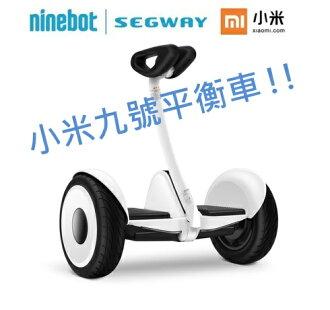 小米正品-Ninebot九號平衡車/智能雙輪體感代步車/兩輪平衡車/SEGWAY純正血統/ninebot mini pro/小量現貨供應中