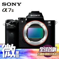 SONY 索尼推薦到SONY索尼 A7II (單機身) (五軸防手震) 公司貨【補貨中】