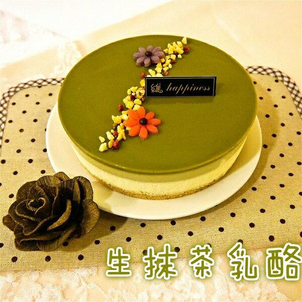 Wei Happiness 維幸褔 x 法式純手工 x 生抹茶乳酪蛋糕 x 6吋