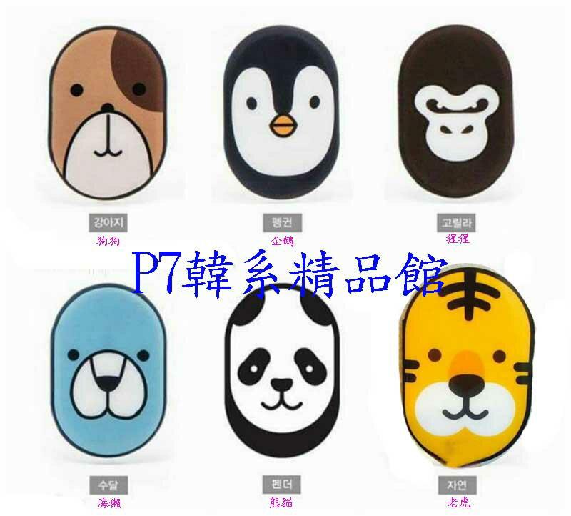 P7韓系 館 Fixit 多 動物手機貼萬用貼手機架置物貼隨意貼 六入一組超 專區^( 出