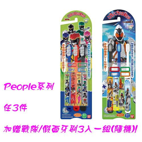 People - 新卡吱!手指運動玩具 3