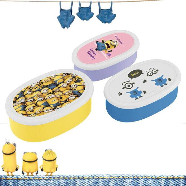 大田倉 日本進口正版 神偷奶爸 小小兵 塑膠 密封容器 便當盒 飯盒 保鮮盒 野餐 郊遊 3入 310751