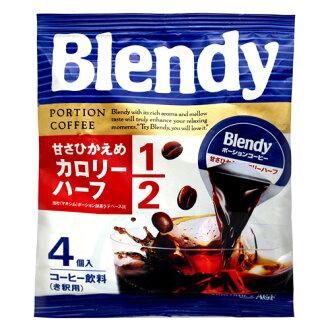 [下殺特價]【AGF出品】 Blendy濃縮咖啡球-有糖低卡(72g) *賞味期限:2016/07/12*