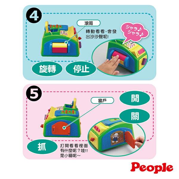 People - 聲效手指趣味遊戲機 6