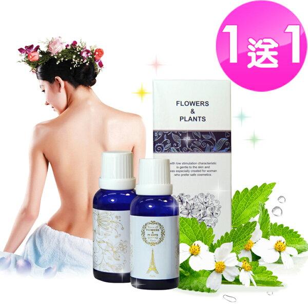 (買一送一)香蜂草芬多精  按摩護膚精油 10ML ★ 按摩SPA、泡澡
