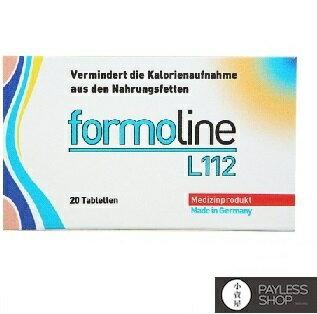 【小資屋】德國芙媚琳窈窕錠20粒/盒 (formoline L112 ) 有效日期2018.11
