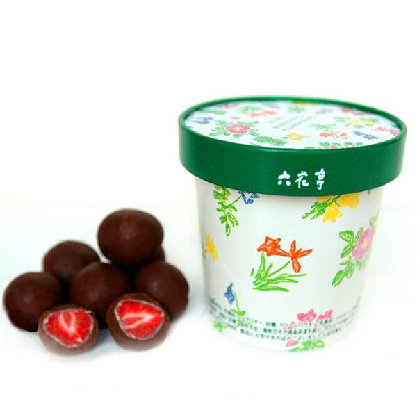 六花亭 - 草莓牛奶巧克力