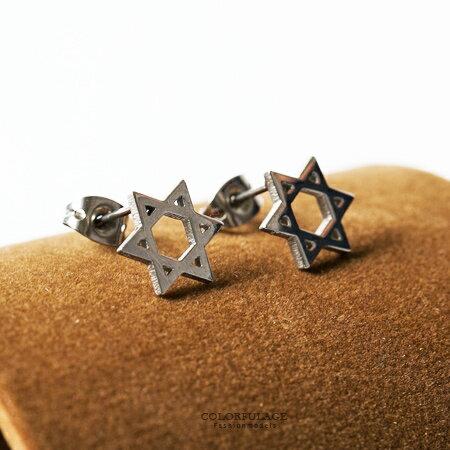 耳環 百搭銀色立體鏤空星星造型白鋼製 需有耳洞才能配戴 穿式貼耳耳針 柒彩年代【ND235】單一色 0