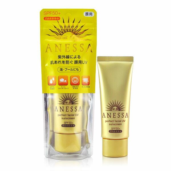 (預購)資生堂 SHISEIDO 安耐曬 金鑽高效防曬乳 SPF50+/PA++++ 40g ☆真愛香水★